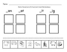Phonemic Awareness Rhyming Quilts Printable- This awesome