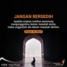 Islamic Centre, Doa, Muslim, Quotes, Collection, Quotations, Islam, Quote, Manager Quotes