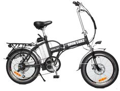 An אופניים חשמליים is somewhat a bicycle that powered by battery and you can ride it just like riding a bicycle. Besides, electric bikes allow you to improve your health and will not pollute the environment, so they are beneficial for both yourself and the environment. Get one today and step forward into an Eco-friendly modernized world.  אופניים חשמליים