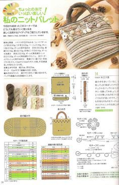 вязание уютных вещей