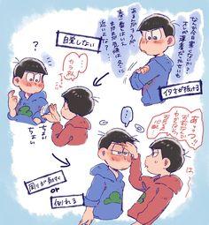 When Kara is too oblivious to notice he has a fever and Oso has to point it out Osomatsu San Doujinshi, Ichimatsu, Twin Brothers, Artist Names, Creepypasta, Kara, Manga Anime, Otaku, Geek Stuff