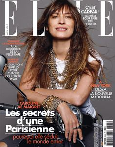 Caroline De Maigret - Elle Magazine Cover [Japan] (March 2015)