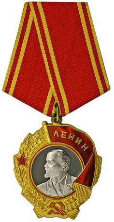 Ордер Ленина