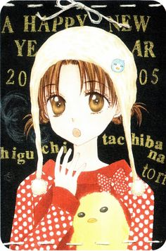Tags: Anime, Gakuen Alice, Sakura Mikan, New Year, Text: Happy New Year, Little Yellow Bird
