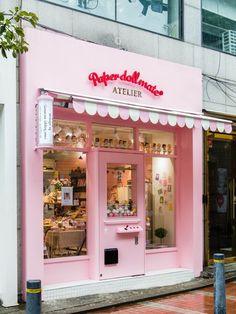 Cake Shop Design, Cafe Design, Store Design, Gift Shop Interiors, Cafe Interior, Interior Design, Pink Cafe, Stationary Shop, Shop Facade