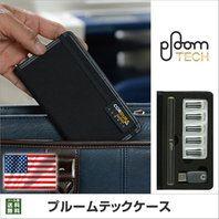 プルームテック ケース コンパクト カバー 手帳型 ploomtechケース「Ploom TECH CASE」軽量 ビジネス 【メール便送料無料】