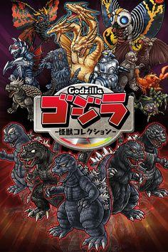 New Godzilla App coming soon!!!