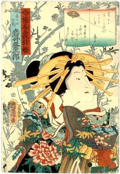 Toyohara Kunichika June 30 1835 - July 1 1900 First Mists of Spring (Ume no haru kasumi no hikizome) 1862 Iwai Kumesaburo from First Mists of Spring, 1862 kunichika.net/...
