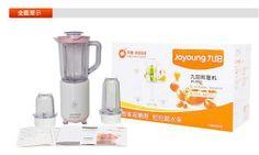 Joyoung joyoung jyl-d051 joyoung cooking machine dry