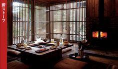 ジャパネスクハウス 程々の家 意匠・様式 ログハウスのBESS