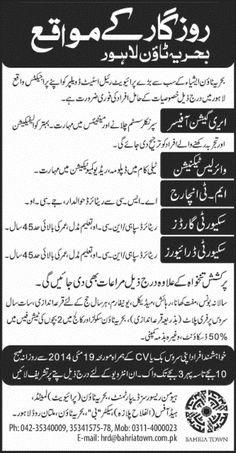 Bahria Town Lahore Jobs 2014