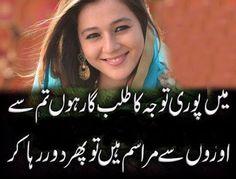 Shayari Urdu Images: Urdu poetry shayari love