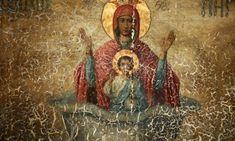Byzantine icon of Zoodochos Pigi - Panagia. Orthodox church in Georgitsi, Lakonia, Greece Madonna, Byzantine Icons, Blessed Virgin Mary, Eastern Europe, Our Lady, Greece, Painting, Inspiration, Image