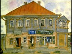 A House in Liozna, 1908 - Marc Chagall Style: Cityscape