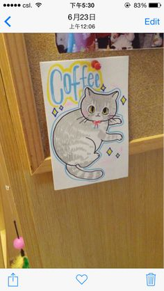 Hand drawn cat- cute