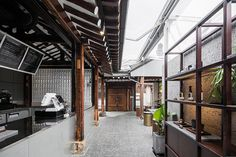 traditional korean home reclaimed to form light-filled seoul coffee shop – Interiors Coffee Cafe Interior, Cafe Interior Design, Commercial Interior Design, Cafe Design, House Design, Korean Coffee Shop, Unique Cafe, Opening A Coffee Shop, Restaurants