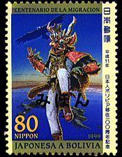 Centenario de la migracion Japonesa a Bolivia/1999