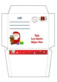 φακελος για γραμμα στον αη βασιλη - Αναζήτηση Google Preschool Christmas Crafts, Santa Crafts, Christmas Activities, Xmas Crafts, Craft Activities, Christmas Elf, Christmas Balls, All Things Christmas, Christmas Envelopes