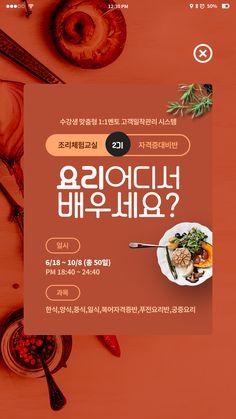 Web Design, Typo Design, Graph Design, Page Design, Pop Up Banner, Web Banner, Bunting Design, Food Poster Design, Event Banner