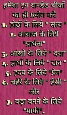 Worlds Best Quotes, Success Mantra, Hindi Qoutes, Quotations, Radha Krishna  Wallpaper,