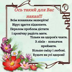 Happy Birthday, Journal, Math, Happy Brithday, Urari La Multi Ani, Math Resources, Happy Birthday Funny, Happy Birth, Mathematics