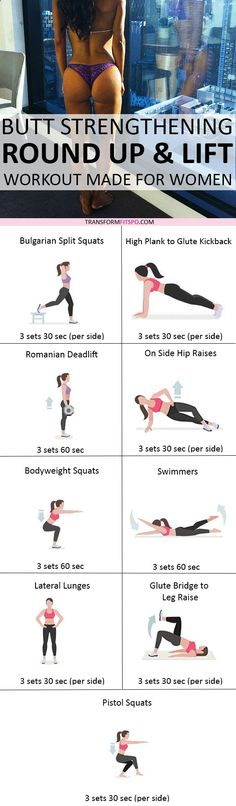 Repin and share if this workout gave you crazy bum growth! Read the post for all the exercises!