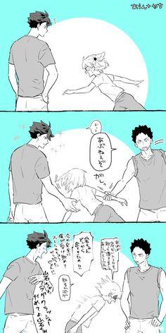 Sorry Oikawa. too slow Oikawa Tooru, Haikyuu Karasuno, Iwaoi, Kageyama, Haikyuu Funny, Haikyuu Fanart, Haikyuu Anime, Hinata, Happy Tree Friends