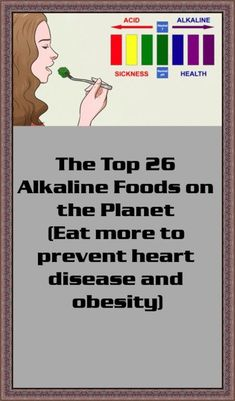 The Top 26 Alkaline Foods on the Planet (Eat more to prevent heart disease and obesity) Eat For Energy, Acid And Alkaline, How To Regulate Hormones, American Diet, Holistic Nutritionist, Healthy Life, Healthy Eats, Reduce Cholesterol, Alkaline Foods