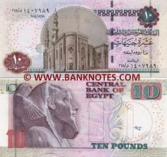 Egypt 10 Pounds 2004 - Egyptian Currency Bank Notes, Paper Money ...