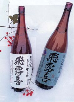 I woul drink this just cause the bottle is cute....I don't even Know what it is  日本酒/飛露喜
