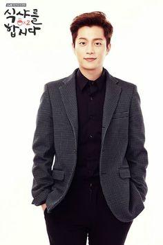 Dujun oppa on Let's eat 2 Korean Celebrities, Korean Actors, Korean Dramas, Let's Eat Korean Drama, Let's Eat Season 2, Yoon Doo Joon, Yoseob, Kdrama Actors, Korean Wave