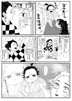 Kimetsu no yaiba (Doujinshis) Demon Slayer, Slayer Anime, Dragon Tales, Demon Hunter, Kirito, Manga Comics, Anime Demon, Funny Comics, Anime Art