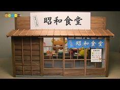Miniature Dollhouse kit Bakery ドールハウスキット ミニチュアパン屋さん作り - YouTube