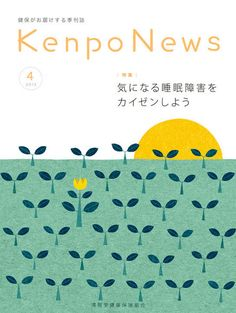 Ryo Takemasa : Apr. 2013 issue