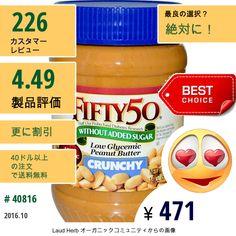 Fifty 50 #Fifty #食品 #ピーナッツバター