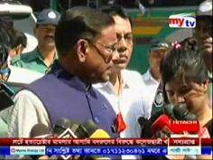 Prime TV BD News Noon on MYTV 26 February 2017 Bangladesh Live TV News T...