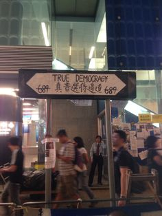Umbrella revolution at Mong Kok