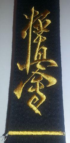 Judoband