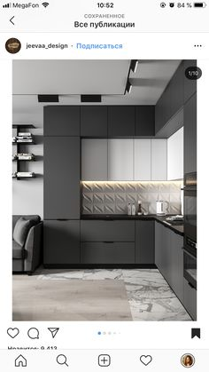 Kitchen decor and decoration idea in modern and so popular style this year! Kitchen Room Design, Luxury Kitchen Design, Kitchen Cabinet Design, Home Decor Kitchen, Interior Design Kitchen, Home Kitchens, Interior Design Boards, Modern Kitchens, Modern Kitchen Cabinets