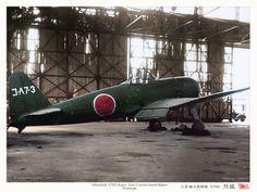 三菱 A7M2 烈風 試作3号機