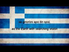 Greece National Anthem Greek with English translation of lyrics displayed..get goosebumps whenever we sing