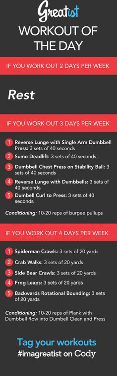 Greatist Workout of the Day: Friday September 13th | Greatist