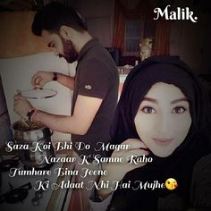 My Diary, Dil Se, Thoughts And Feelings, Love Couple, Deen, Cool Words, Writers, Love Quotes, Islam