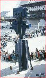 Montreal Ville, Montreal Canada, Cosmos, Expo 67, World's Fair, Osaka, Memories, Collection, Design