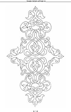 Gallery.ru / Фото #2 - 21 - ergoxeiro. Scroll design. Could be used for embroidery.