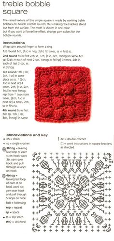 Crochet square - would make a fluffy afghan!