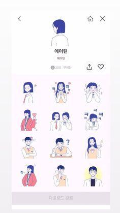 ストーリーズ • Instagram Teen Wallpaper, Kawaii Wallpaper, Teen Web, Korean Art, Korean Drama, Web Drama, Bullet Journal Notes, Cartoon Logo, Simple Illustration