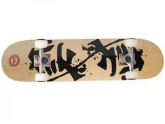 Buy Skateboard, Brain, Electric, Australia, Bike, Future, Amazing, Fun, The Brain