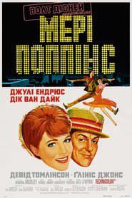 Ver Pelicula Mary Poppins Pelicula Completa Online En Espanol Subtitulada Marypoppins Mov Mary Poppins 1964 Mary Poppins Movie Posters Mary Poppins Movie