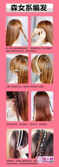 hairstyle - zzkko.com